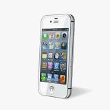 iPhoneなどのUDIDを調べる方法