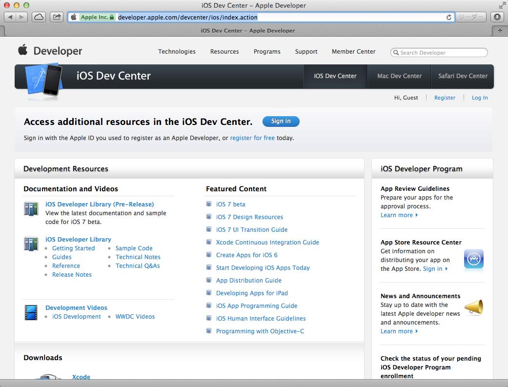 iOS Dev Center 復活したようですね
