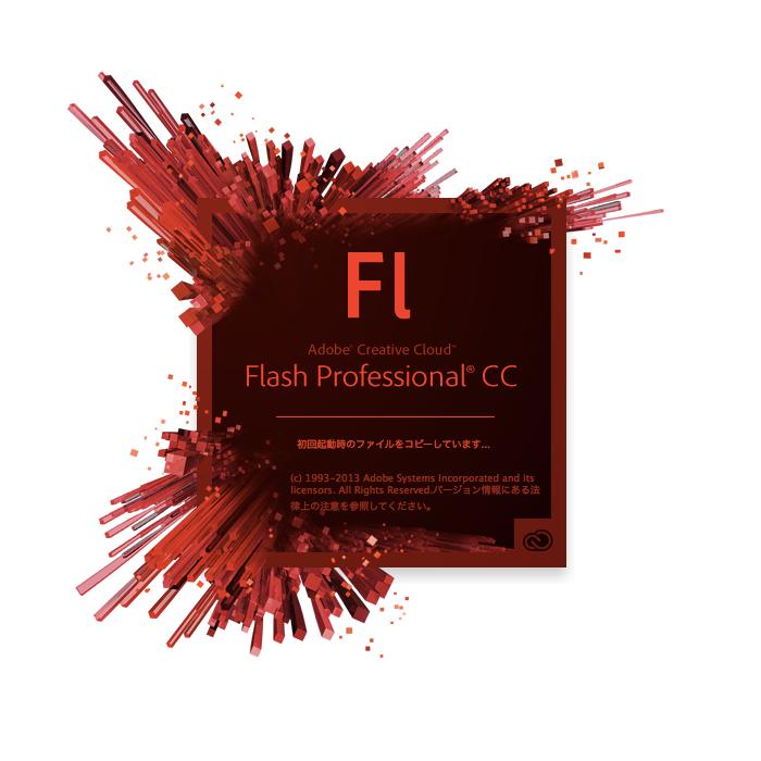 Flash Pro CC 次期バージョン「Avatar」:もうFlashだけを作成するツールではなくなる!