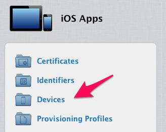 今使ってるプロビジョニングプロファイルに新しいデバイス(UDID)を追加する方法