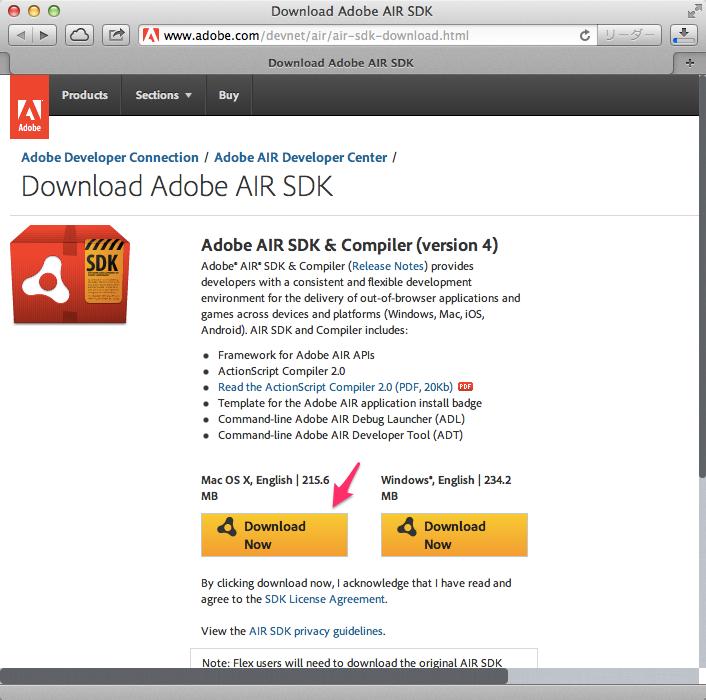 Adobe AIR SDK 4 リリース!Flash Pro CC にセットアップ。