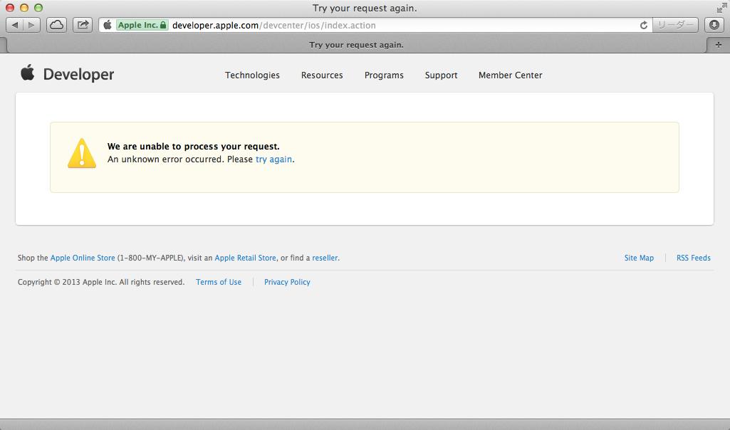 iOS Dev Centerが落ちてる模様