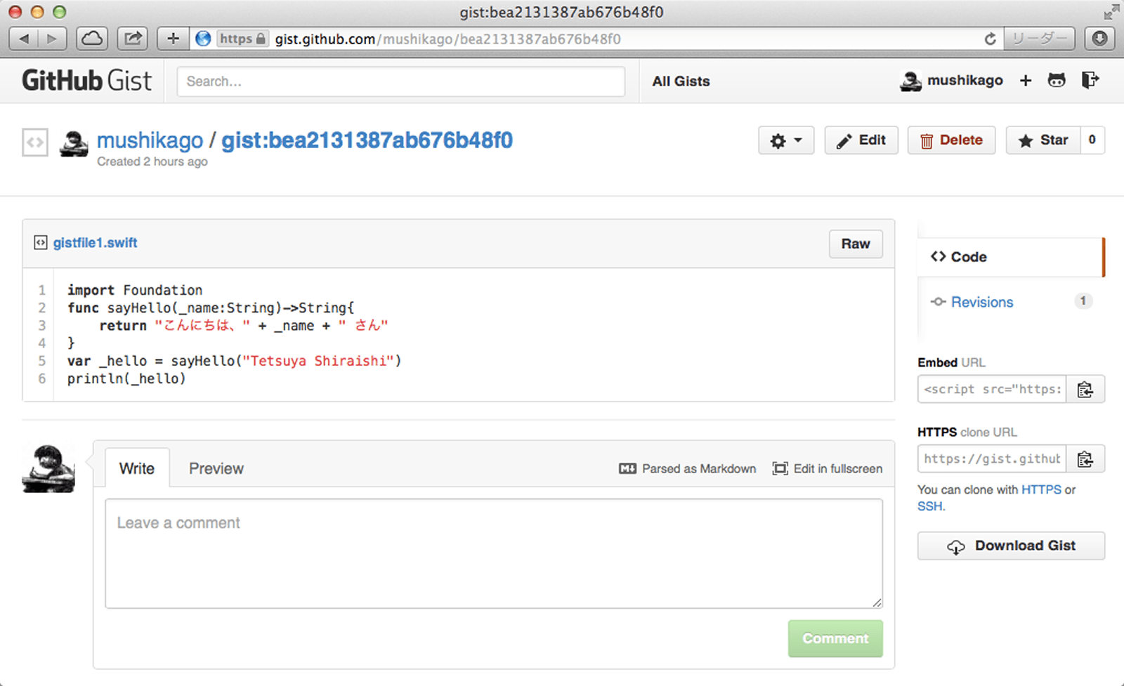 WordPress と GitHub Gist と Swift