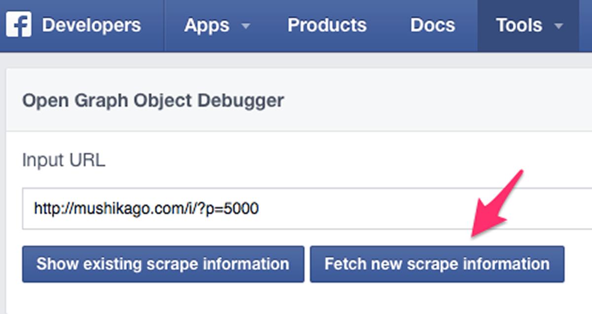 Facebookにキャッシュされたページ情報をクリアするボタン