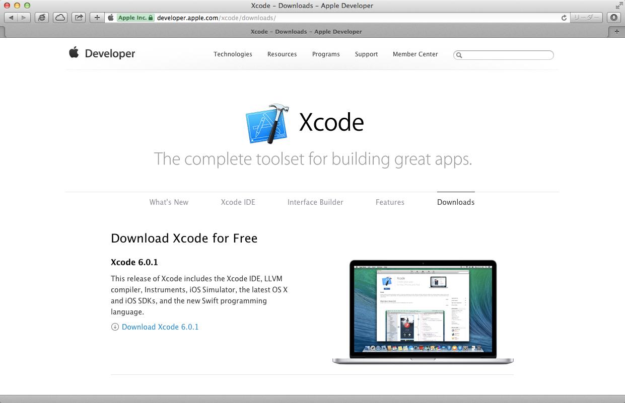 Xcode 6.0.1 ついにリリース!