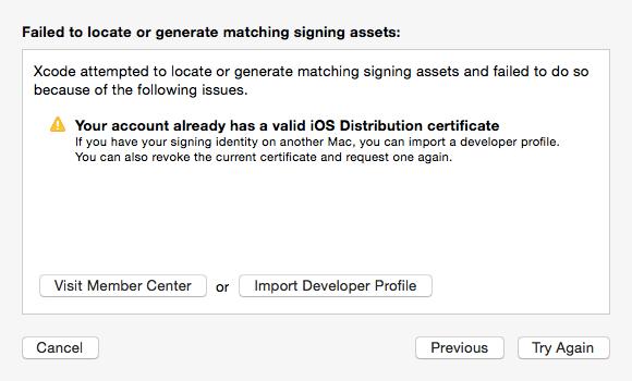 エラー:Your account already has a valid iOS Distribution certificate