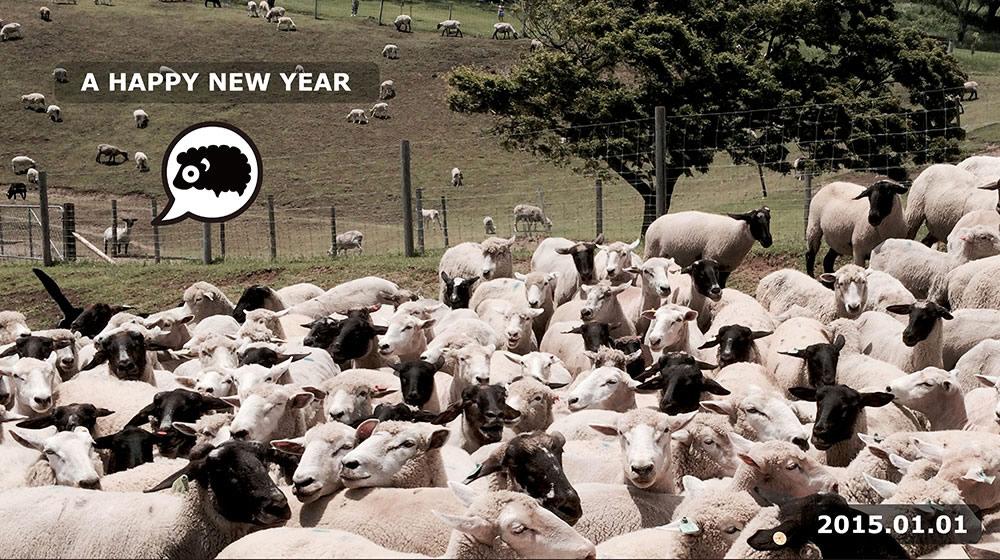 2015年 あけましておめでとうございます