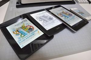 本紹介:よくわかるiPhoneアプリ開発の教科書 Kindle版出た!