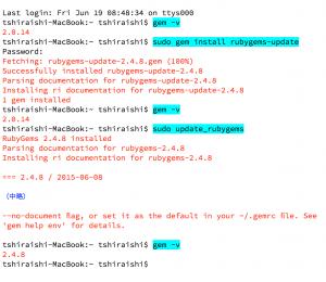 CocoaPodsのセットアップ〜SDWebImageの使用準備までのログ