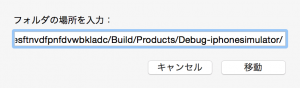 SDWebImageで「unrecognized selector sent to instance」というエラー