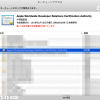 Xcode : Upload to App Store の後エラー「Missing iOS Distribution signing identity for 〜」