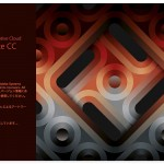 Adobe Animate CC 2017 リリース:新しく仮想カメラが内蔵されたので5分で試す