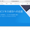 Firebase / Fabric 関連