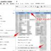 Google ドキュメントのスプレッドシートのデータを変換して Firebase に読み込む