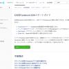 Firebase (iOS) : Facebookログイン Xcodeの設定とログイン動作テスト編