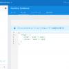 Firebase (iOS) : Firebaseデータベースへ接続とDatabaseルール
