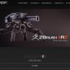 ZBrush 4R8リリース! ZBrushCoreからのアップグレードは$100引き