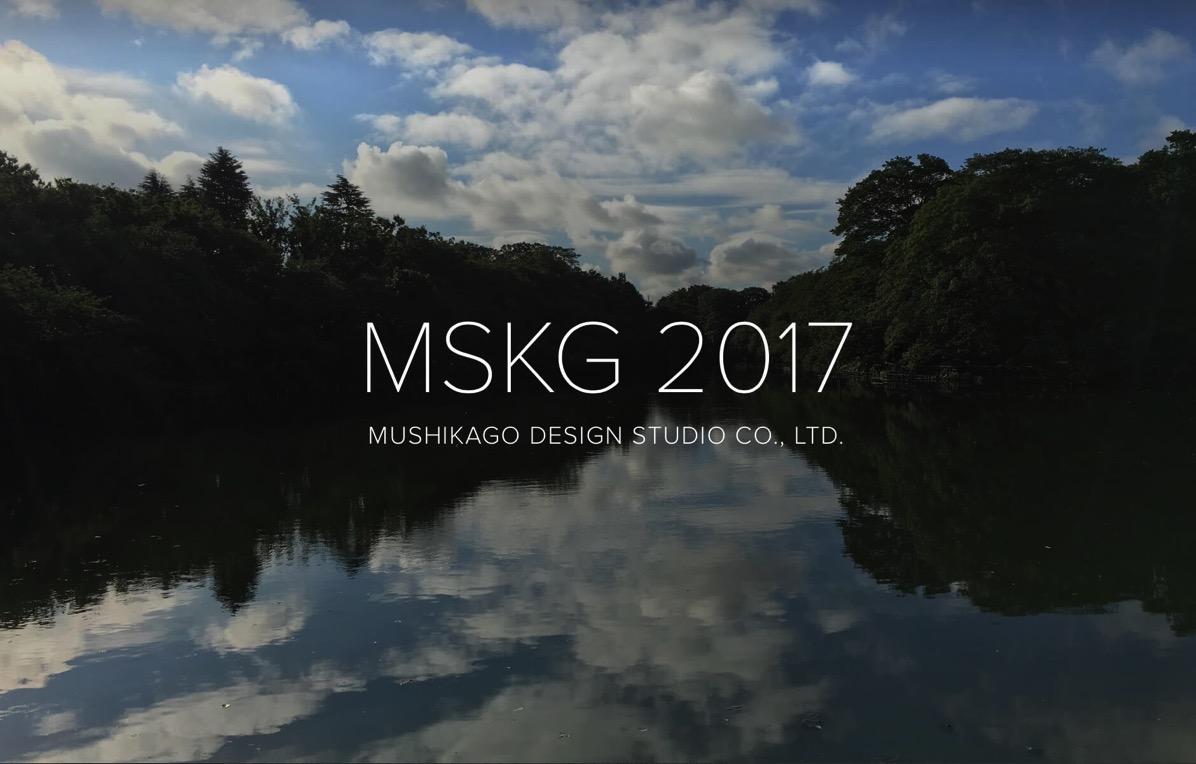 MSKG2017