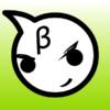 虫カゴアプリ : インストール直後とログイン認証の流れ