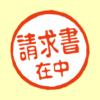 虫カゴアプリ「WoodenHead」App Store リリース!